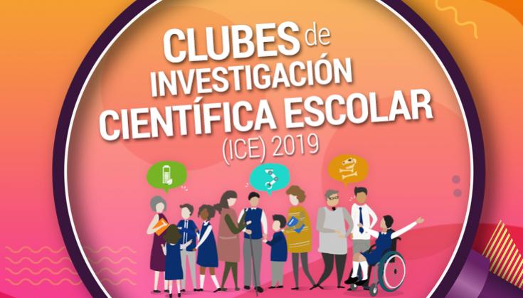 Resultados Investigación Científica Escolar Antofagasta
