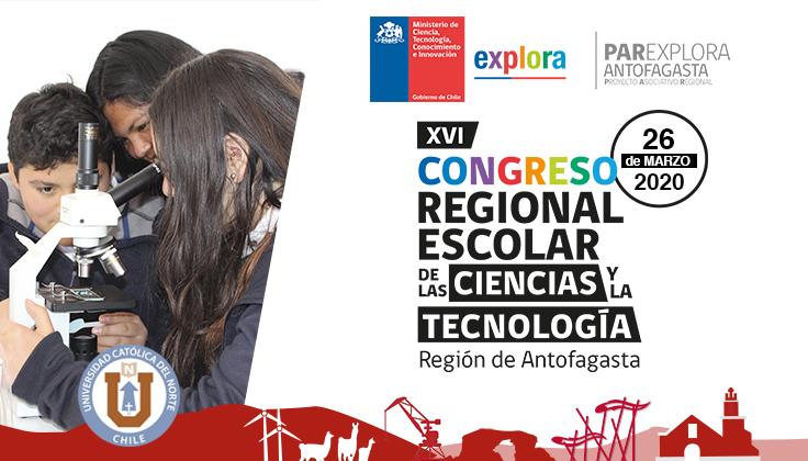 Congreso Regional Escolar Antofagasta