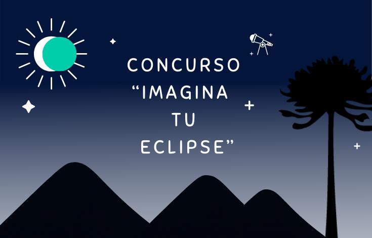 "Concurso ""Imagina tu Eclipse"""