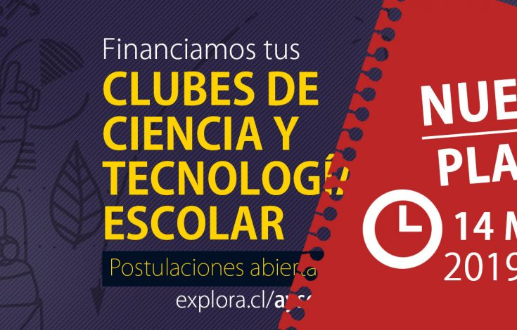 banner-clubes2019plazo
