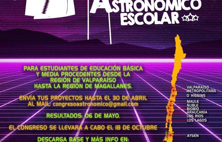 Afiche Congreso Astronomico 2019 11
