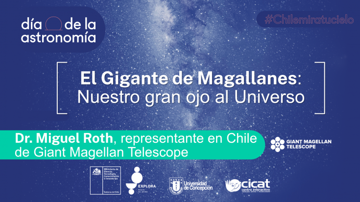 El Telescopio más grande del mundo estará en Chile y es momento de conocer  sus secretos - Biobío