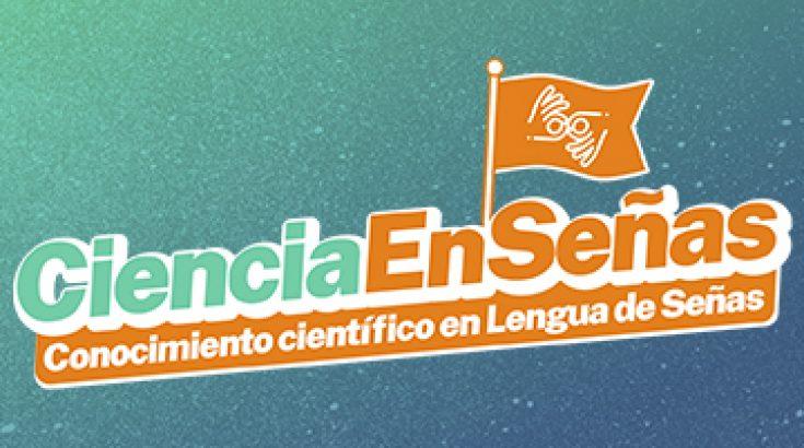 CienciaEnSeñas (portada web explora)