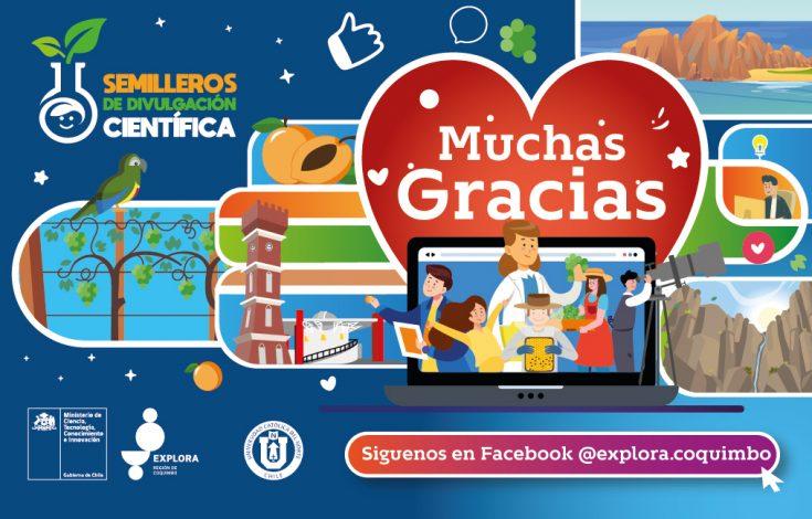 Muchas Gracis-03