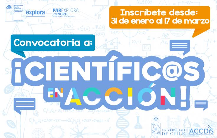 cientificos_convocatoria_nuevo