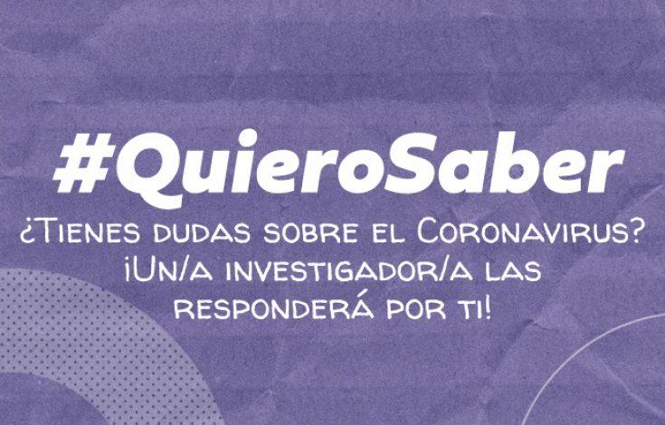 QuieroSaber-PAR-Explora-RMSO-banner-web (1)