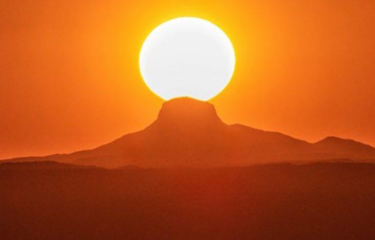 sol-pueblos-originarios-explora-576x576